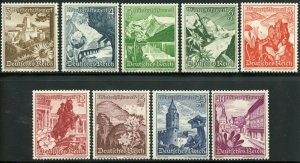 GERMANY DEUTSCHES REICH SCOTT#B123/31  MINT NEVER HINGED--SCOTT VALUE $75.00