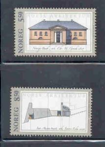 Norway Sc 1296-7 2001 architecture stamp set mint NH