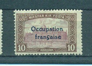 Hungary sc# 1N17 mh (signed) cat value $70.00