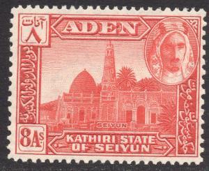 ADEN-KATHHIRI STATE OF SEIYUN SCOTT 8