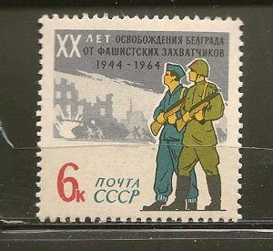 Russia 2902 Soldiers MNH