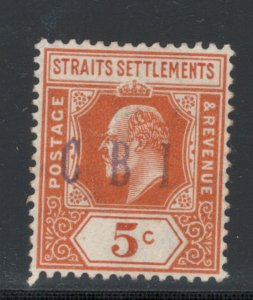Straits Settlements 1909 King Edward VII 5c Scott # 133 Used