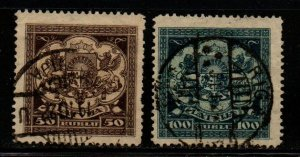 Latvia Sc 111-12 1922 Coat of Arms stamp set used