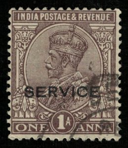 India, 1 Anna, SERVICE, 1931, King George V, Watermark Star (T-6058)