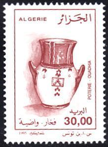 Algeria # 1058 mnh ~ 30d Pottery - Quadhia