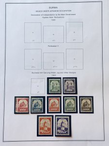 Burma Japanese Occupation 2N33//2N64 MH/Used (SCV $27.85)