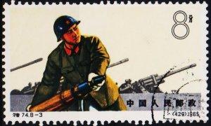 China. 1965 8f S.G.2261 Fine Used