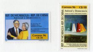 NICARAGUA 2196-2198 MNH SCV $5.25 BIN $2.75 CHINA