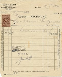 SERBIA 1931 NICE CLEAN INVOICE WITH 20 PARA TAX STAMP