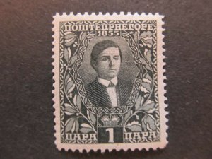 A5P23F76 Montenegro 1910 1pa mh*