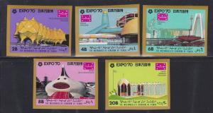 Yemen (Kingdom) M # A977B-E977B, Expo 70, Imperf Set, NH