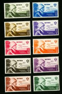 Tripolitania Stamps # CB1-10 VF OG LH Set of 10 Scott Value $158.00