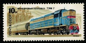 Locomotive, 10 kop, MNH **, 1982 (T-7177)