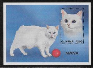 GUYANA SC# 3218  FVF/MNH