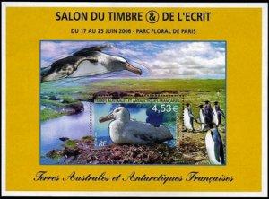 Scott #373 Albatross S/S MNH