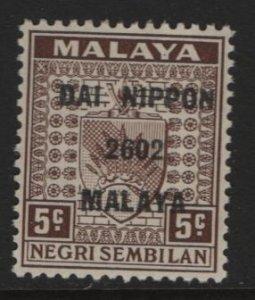 MALAYA, N20, MNH, 1942, ARMS OF NEGRI SEMBILAN