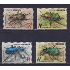Belarus 2016 Insects  (MNH)  - Insects