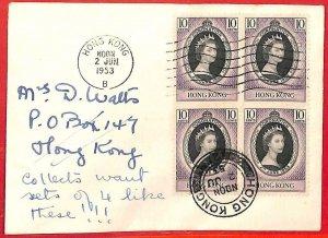 aa2341 - HONG KONG - POSTAL HISTORY - FDC COVER  2 different CHOPS 1953 Royalty