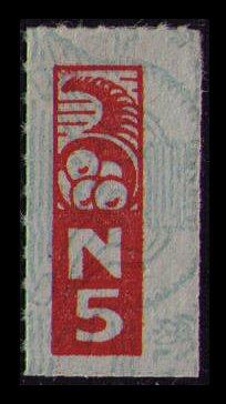 WWll US VINTAGE WAR RATION COUPON STAMP, SEE SCAN (V529)