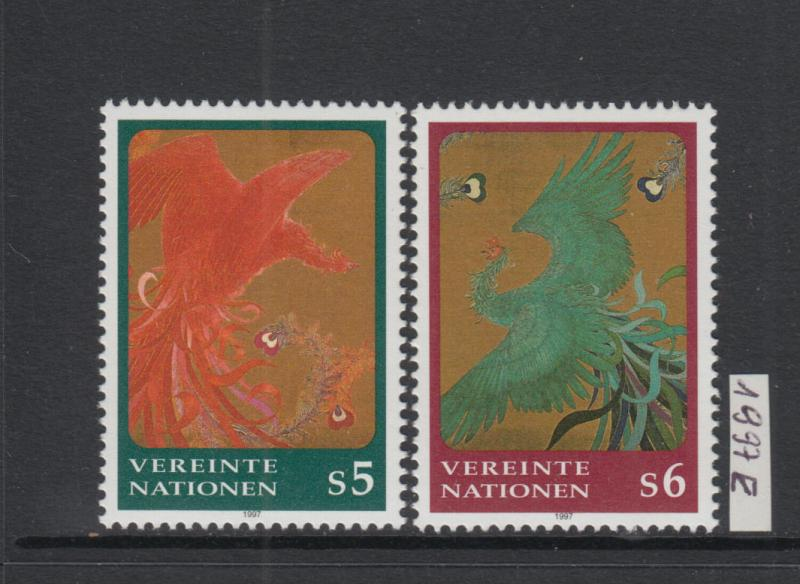 XG-X574 UNITED NATIONS - Paintings, 1997 Vienna, 2 Values MNH Set