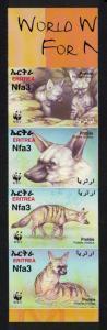 Eritrea WWF Aardwolf 4v Imperforated strip SG#488-491 MI#254B-257B SC#350 a-d