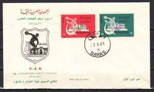 Syria, Scott cat. C45-C46. Youth Festival, Lyre shown. First day cover. ^