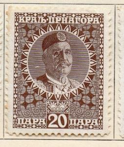 Montenegro 1913 Early Issue Fine Mint Hinged 20p. 128242
