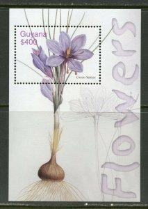 GUYANA  FLOWERS SOUVENIR SHEET  MINT NH