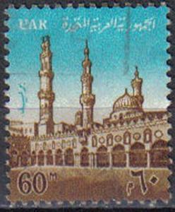 EGYPT, UAR, 1964, used 60m. Al-Azhar Mosque