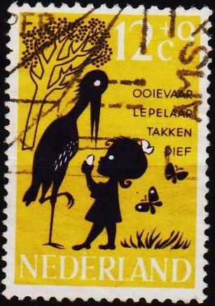 Netherlands. 1963 12c+9c S.G.963 Fine Used