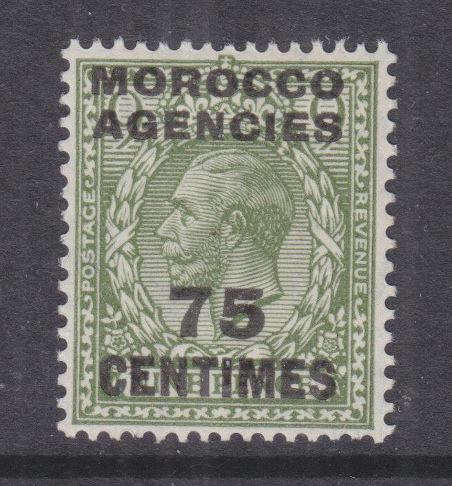 MOROCCO AGENCIES, FRENCH CURRENCY, 1925 KGV, Block Cypher, 75c. Olive Green, mnh