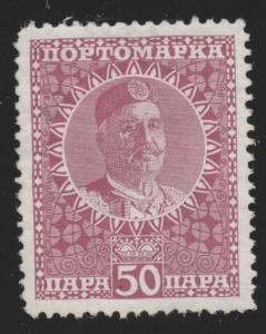 Montenegro 107 King Nicholas I 1913