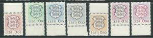 1991 Estonia Scott Catalog Numbers 200-206 Unused Never Hinged
