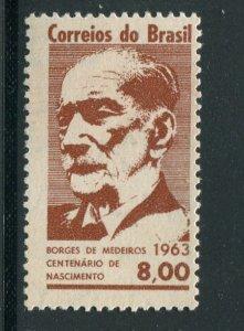 Brazil #969 Mint - Penny Auction