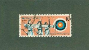 KOREA 798 USED BIN $1.00