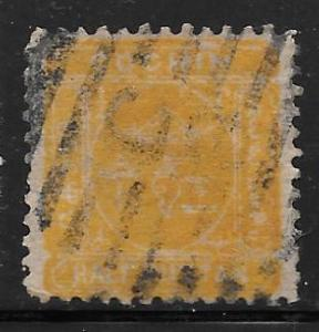 India Cochin 1: 1/2p State Seal, used, F-VF, Faults