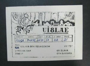 6148 Amateur Radio QSL Card Bukhara Uzbekistan