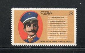 CUBA  Sc# 1627  ENRIQUE LOYNAZ DEL CASTILLO revolutionary  1971 MNH