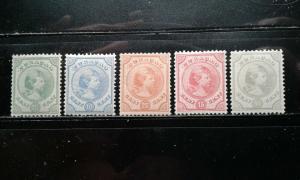 Netherlands Antilles #19-23 mint hinged e194.4127