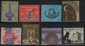 EGYPT, PALESTINE, N104-N111, (8) SET,  HINGED, 1964, Types of regular issues