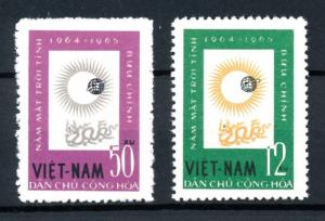 [92088] North Vietnam 1964 Quiet Sun Year  MNH NGAI