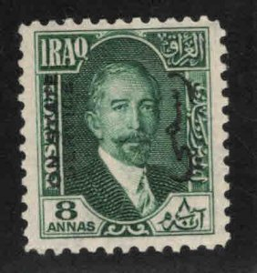 IRAQ Scott o33 MH* Official stamp