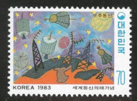 Korea Scott 1344 MNH** 1983 communications stamp