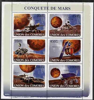 Comoro Islands MNH S/S Conquest Of Mars Space 2008