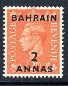 BAHRAIN--1948-49    SG 54       2a on 2d   mnh um