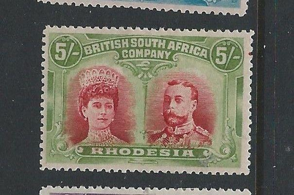 RHODESIA DOUBLE HEAD(P1608B)OUTSTANDING QUALITY 5/-  SG160A RHODESIA DOUBLE CERT