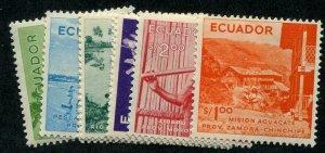HERRICKSTAMP ECUADOR Sc.# 596-604 Babahoyo River Mint LH