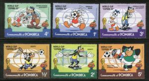 Dominica Walt Disney Animation Cartoon Film Mickey Mouse Donald Duck Goofy Wo...