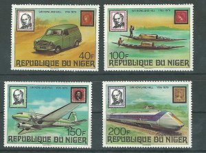 Niger 474-477     Mint NH VF  1979 PD