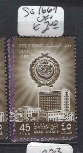 KUWAIT   (PP2804B)  SG 166-7   VFU